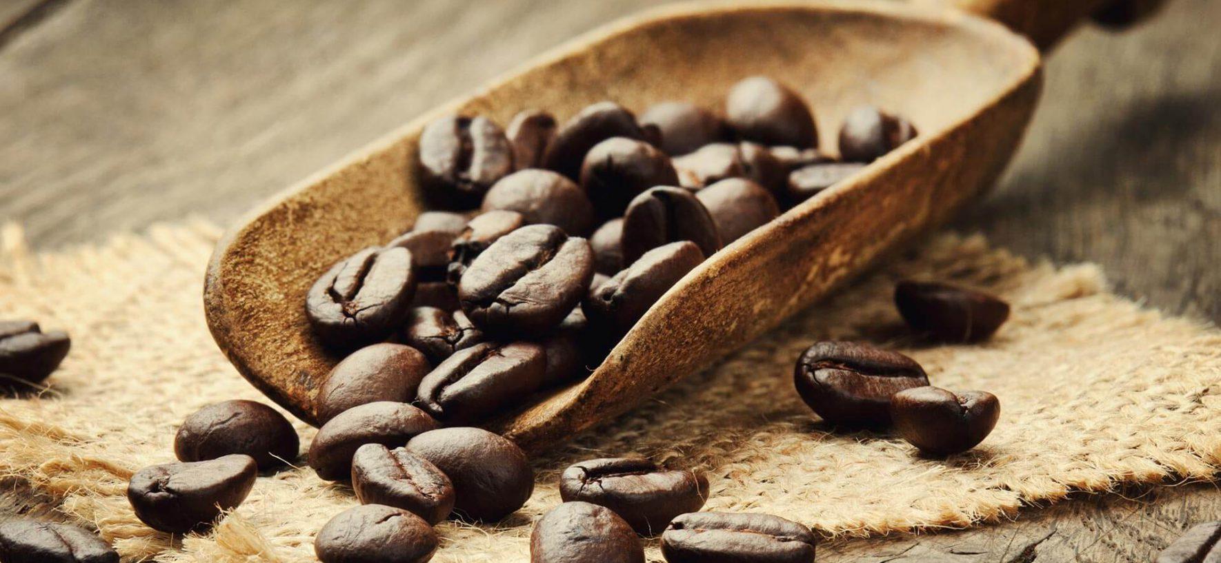 Типы натурального кофе