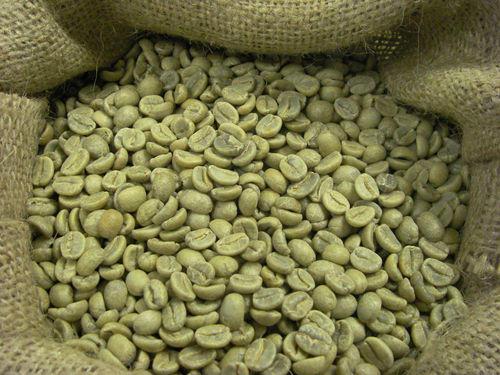 купить зеленый кофе в Минске