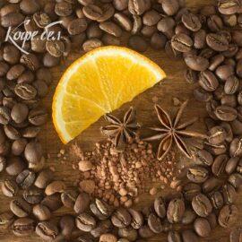 купить кофе Индонезия в Минске, свежеобжаренный кофе, кофе свежей обжарки, кофе в зернах